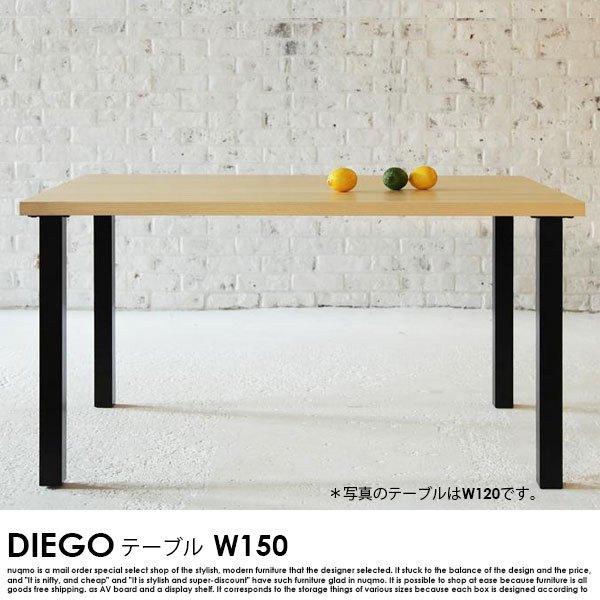 西海岸スタイルリビングダイニングセット DIEGO【ディエゴ】4点セット(テーブル+ソファ1脚+アームソファ1脚+チェア1脚)(W150) の商品写真その7