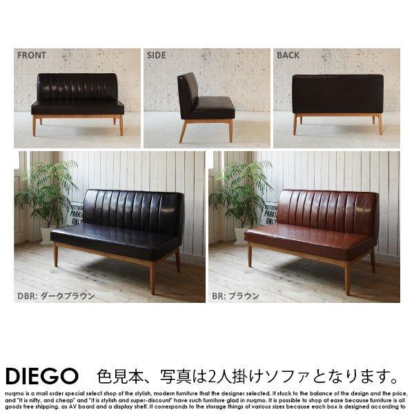 西海岸スタイルソファ DIEGO【ディエゴ】レザーアームソファ の商品写真その2