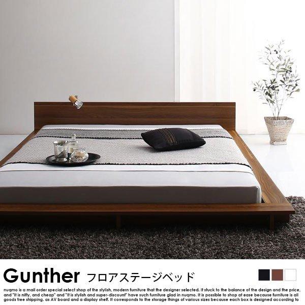 北欧ベッド フロアローステージベッド Gunther【ギュンター】ベッドフレームのみ シングル
