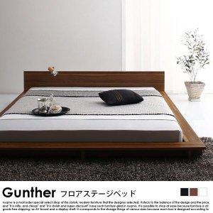 フロアローステージベッド Gunther【ギュンター】プレミアムボンネルコイルマットレス付き シングル