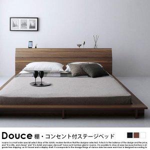 棚・4口コンセント付きフロアローベッド Douce【デュース】プレミアムボンネルコイルマットレス付き シングル