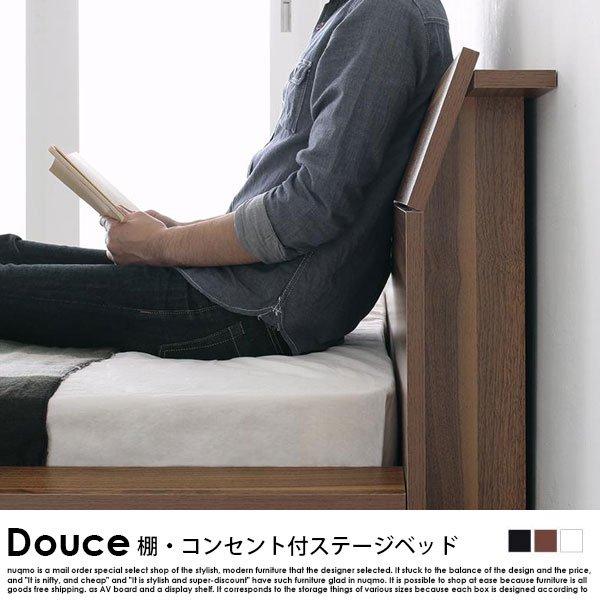 棚・4口コンセント付きフロアローベッド Douce【デュース】プレミアムボンネルコイルマットレス付き ダブル の商品写真その4