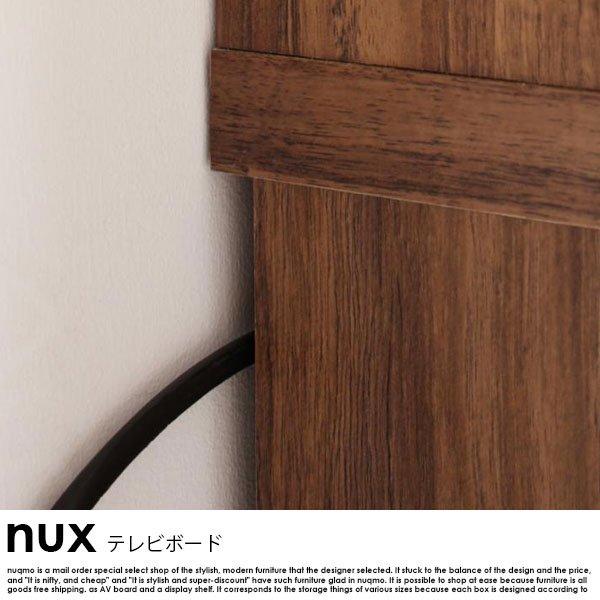 シンプルモダンリビングシリーズ nux【ヌクス】テレビボードW140【沖縄・離島も送料無料】 の商品写真その4