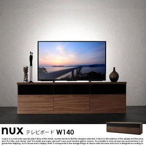 シンプルモダンリビングシリーズ nux【ヌクス】テレビボードW140