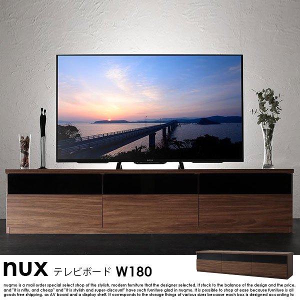 シンプルモダンリビングシリーズ nux【ヌクス】テレビボードW180【沖縄・離島も送料無料】