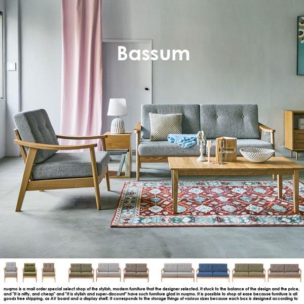 北欧ソファ デザインソファ Bassum【バッスム】1人掛けソファ の商品写真その9
