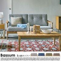 北欧スタイルデザインソファ Bの商品写真