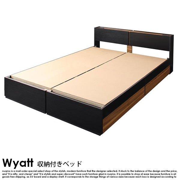 北欧ベッド 棚・コンセント付き2杯収納ベッド Wyatt【ワイアット】ベッドフレームのみ シングル の商品写真その5