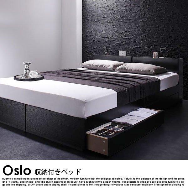 棚・コンセント付き収納ベッド Oslo【オスロ】ベッドフレームのみ シングルの商品写真その1