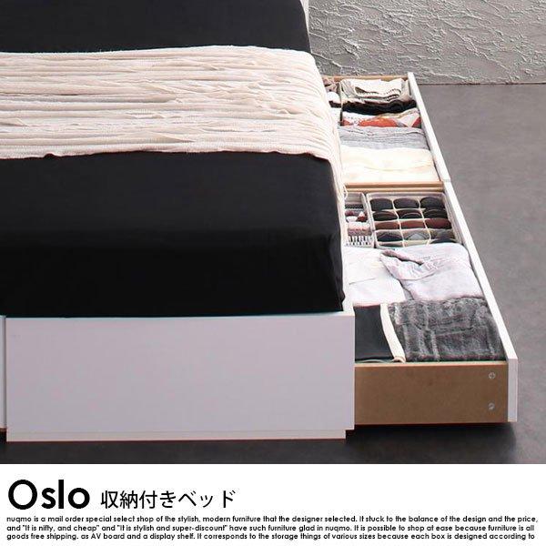 棚・コンセント付き収納ベッド Oslo【オスロ】ベッドフレームのみ シングル の商品写真その2