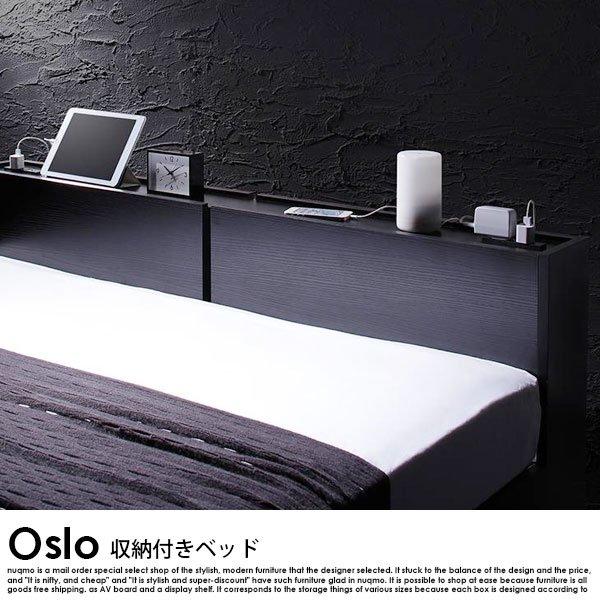 棚・コンセント付き収納ベッド Oslo【オスロ】ベッドフレームのみ シングル の商品写真その3