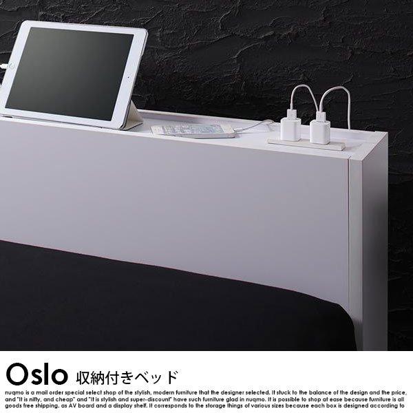棚・コンセント付き収納ベッド Oslo【オスロ】ベッドフレームのみ シングル の商品写真その4