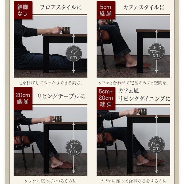 高さが調節できる古材風ヴィンテージデザインこたつテーブル  Imagiwood【イマジウッド】長方形(75×105)沖縄・離島も送料無料 の商品写真その6