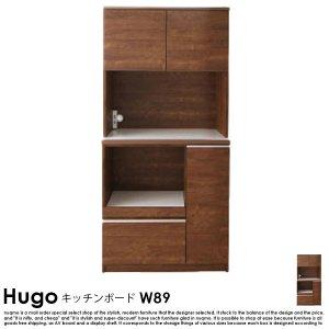 <img class='new_mark_img1' src='https://img.shop-pro.jp/img/new/icons13.gif' style='border:none;display:inline;margin:0px;padding:0px;width:auto;' />ハイカウンター食器棚 Hugo【ユーゴー】幅89cm 送料無料(北海道除く・沖縄・離島配送不可)【代引不可】の商品写真