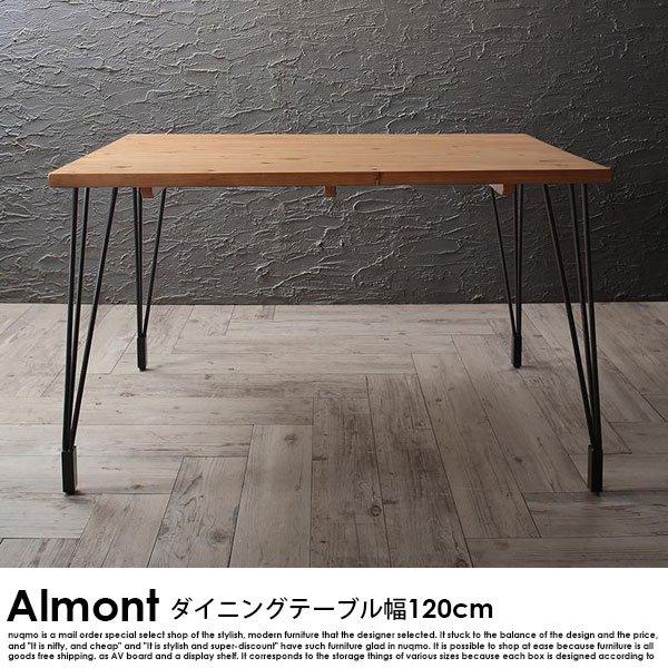 ヴィンテージダイニング Almont【オルモント】5点セット(テーブル+チェア4脚) W120 の商品写真その2
