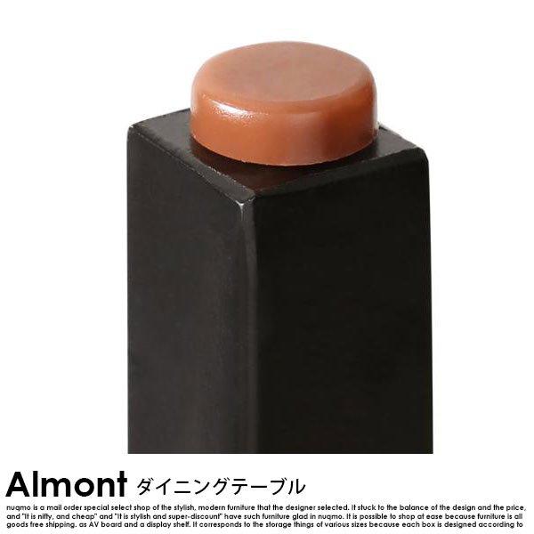 ヴィンテージダイニング Almont【オルモント】ダイニングテーブル W150 の商品写真その3