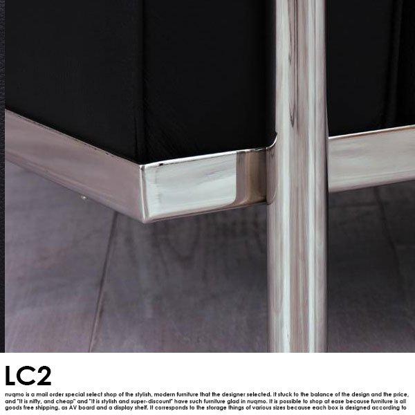 レザーソファ ル・コルビジェ LC2 2人掛けソファ の商品写真その10
