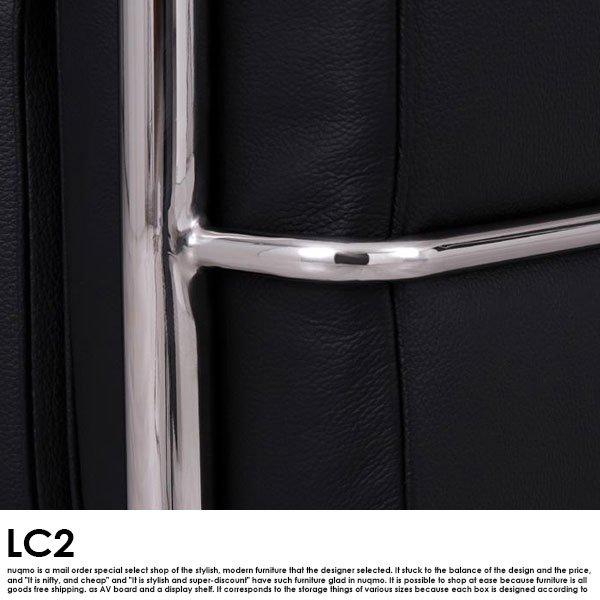 レザーソファ ル・コルビジェ LC2 2人掛けソファ の商品写真その9