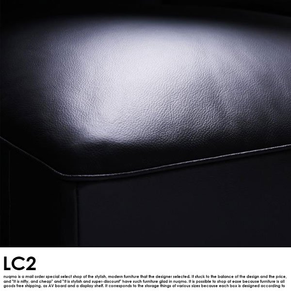 レザーソファ ル・コルビジェ LC2 3人掛けソファ の商品写真その6