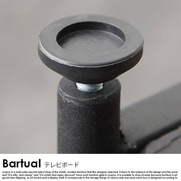 杉古材ヴィンテージデザイン Bartual【バーチュアル】テレビボード 幅120 の商品写真その5