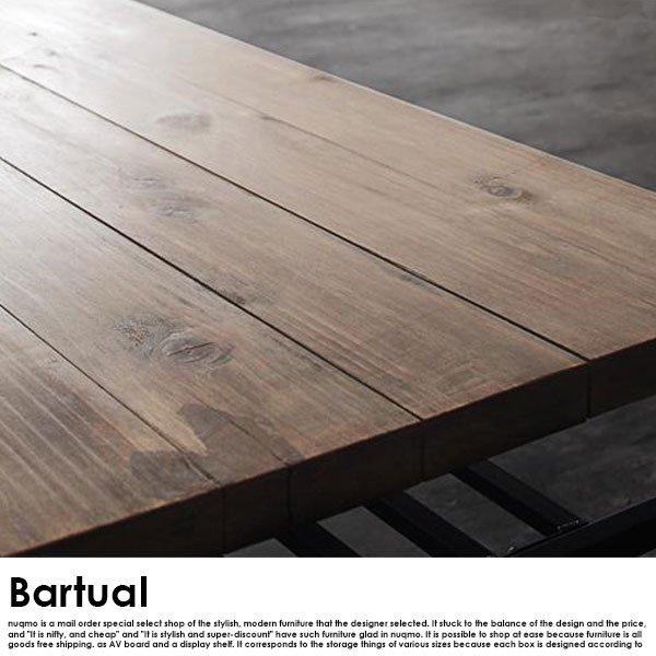 杉古材ヴィンテージデザイン Bartual【バーチュアル】センタ—テーブル W90 の商品写真その5