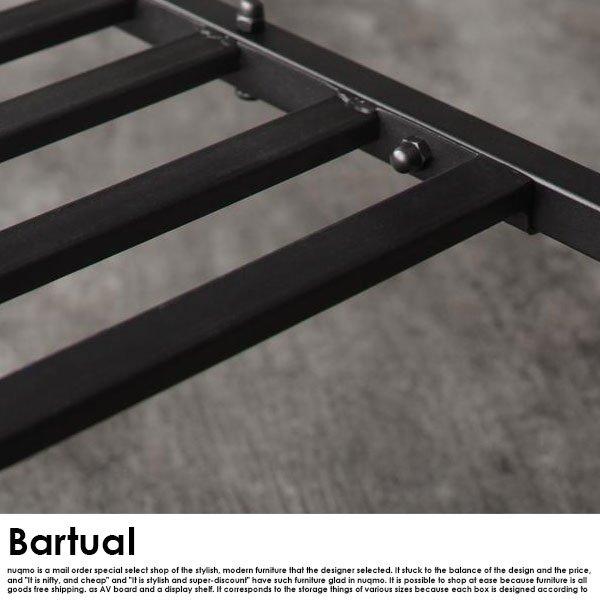 杉古材ヴィンテージデザイン Bartual【バーチュアル】サイドテーブル W30 の商品写真その5