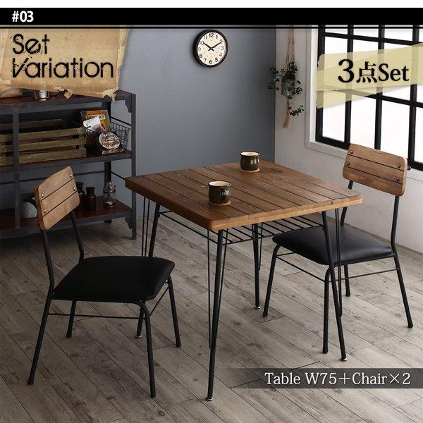 無垢材古木風ヴィンテージデザインダイニング Ilford【イルフォード】3点セット(テーブル+チェア2脚) W75 の商品写真その7