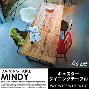 キャスターダイニングテーブル の商品写真
