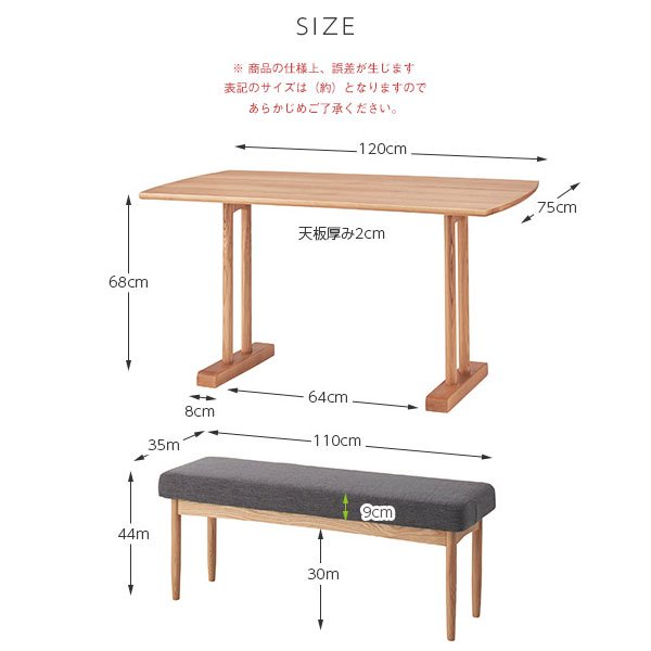 北欧デザインダイニング SIERA【シエラ】4点セット の商品写真その10