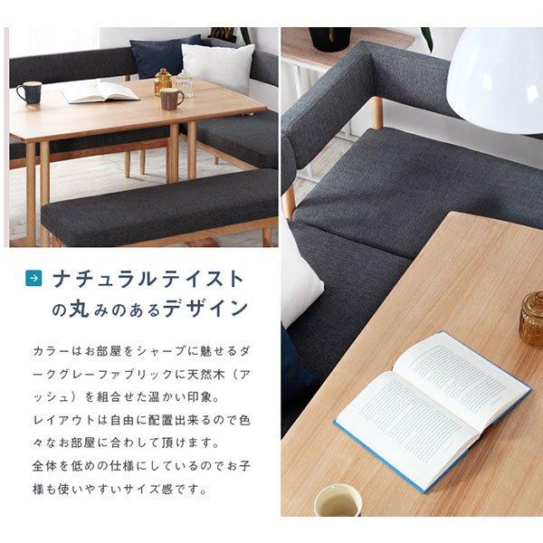 北欧デザインダイニング SIERA【シエラ】4点セット の商品写真その3