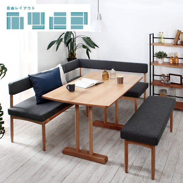 北欧デザインダイニング SIERA【シエラ】4点セット の商品写真その4