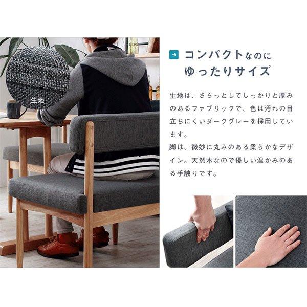 北欧デザインダイニング SIERA【シエラ】4点セット の商品写真その5