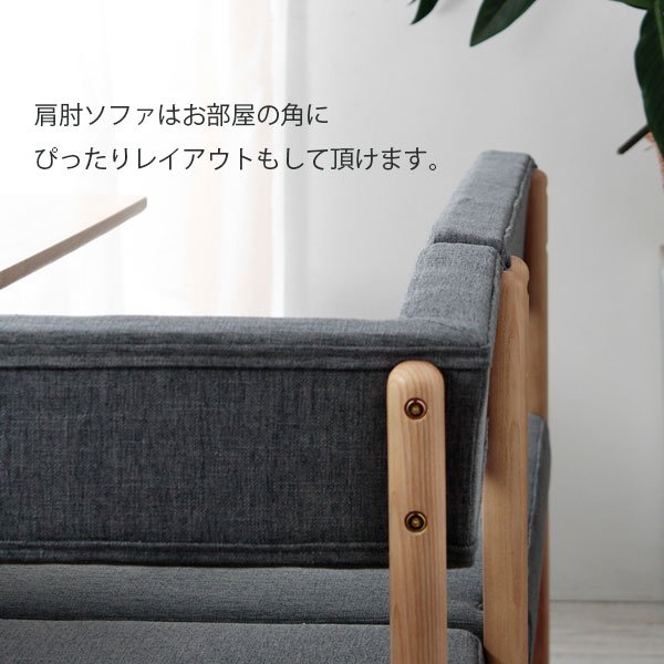北欧デザインダイニング SIERA【シエラ】4点セット の商品写真その6