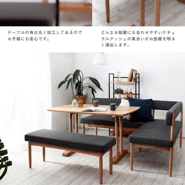 北欧デザインダイニング SIERA【シエラ】4点セット の商品写真その9