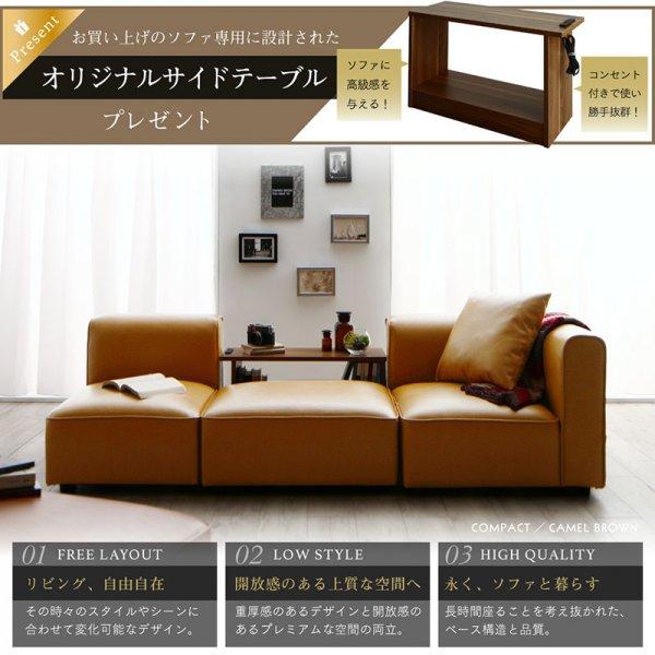 組み合わせソファ UNONU【ウノン】コンパクトタイプ(コーナー×1+1P×1+オットマン×2+クッション×1)テーブル付 の商品写真その2