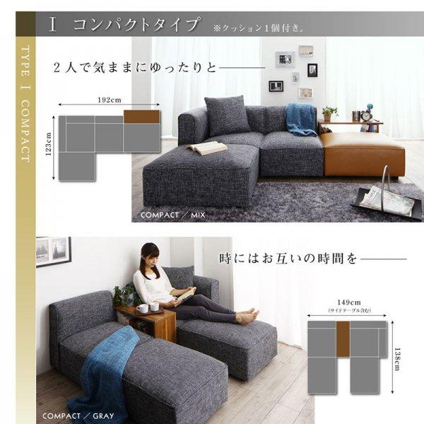 組み合わせソファ UNONU【ウノン】コンパクトタイプ(コーナー×1+1P×1+オットマン×2+クッション×1)テーブル付 の商品写真その4