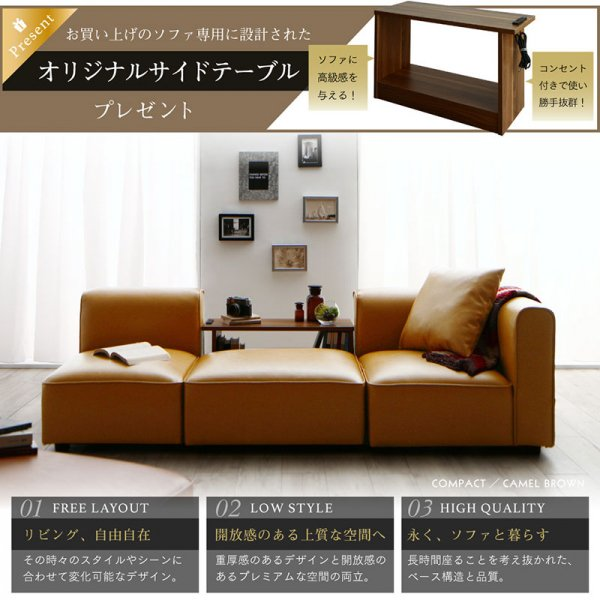 組み合わせソファ UNONU【ウノン】ミドルタイプ(コーナー×1+1P×2+オットマン×2+クッション×1)テーブル付 の商品写真その2