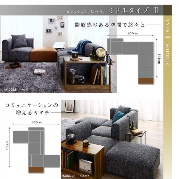 組み合わせソファ UNONU【ウノン】ミドルタイプ(コーナー×1+1P×2+オットマン×2+クッション×1)テーブル付 の商品写真その4