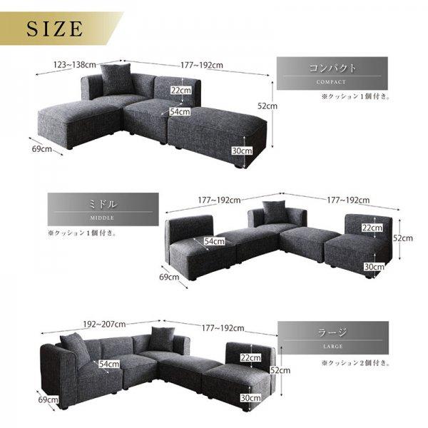 組み合わせソファ UNONU【ウノン】ラージタイプ(コーナー×2+1P×2+オットマン×1+クッション×2)テーブル付 の商品写真その9