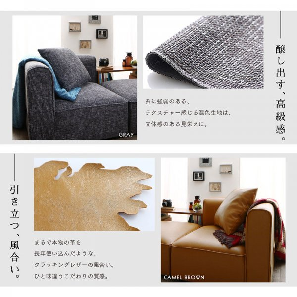 組み合わせソファ UNONU【ウノン】コーナーソファ単品(クッション付) の商品写真その3