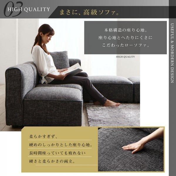 組み合わせソファー UNONU【ウノン】オットマン単品 の商品写真その2