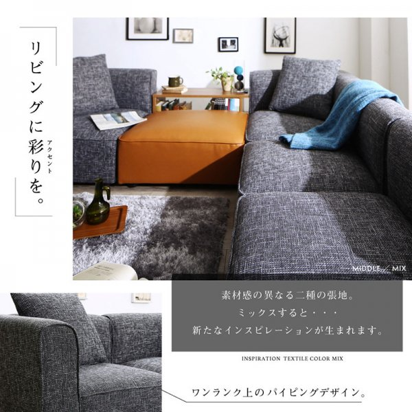 組み合わせソファー UNONU【ウノン】オットマン単品 の商品写真その4