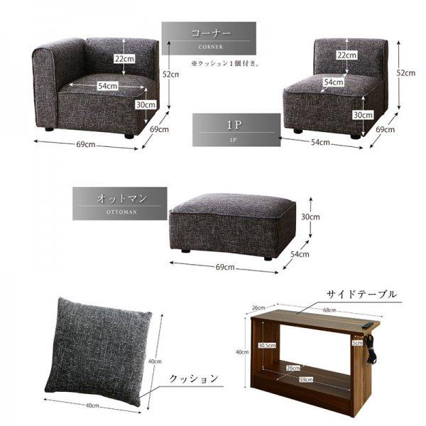 組み合わせソファー UNONU【ウノン】オットマン単品 の商品写真その5