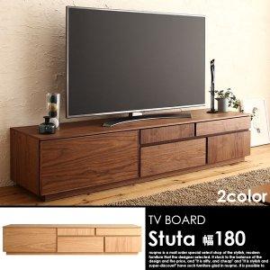 天然木テレビ台 Stuta【スの商品写真