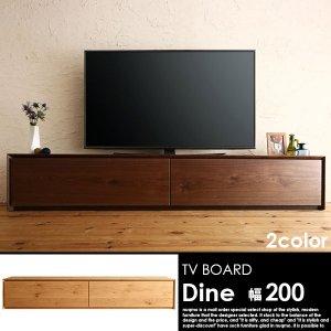 国産完成品天然木テレビ台 Diの商品写真