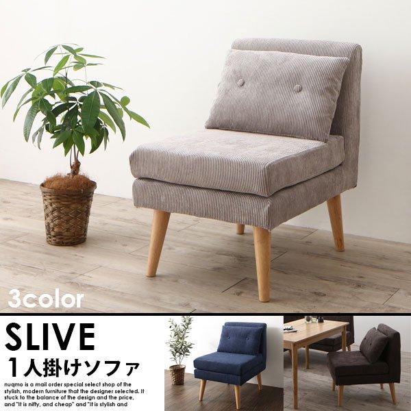 北欧デザインリビングダイニング SLIVE【スライブ】4点セット(テーブル+2Pソファ1脚+1Pソファ2脚)W115 の商品写真その3