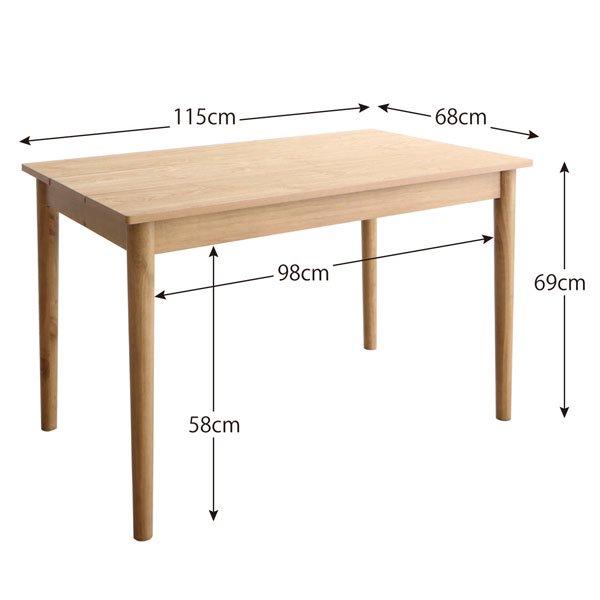 北欧デザインリビングダイニング SLIVE【スライブ】4点セット(テーブル+2Pソファ1脚+アームソファ1脚+ベンチ1脚)W115 の商品写真その11