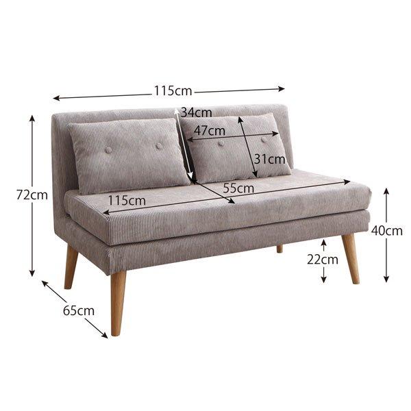北欧デザインリビングダイニング SLIVE【スライブ】4点セット(テーブル+2Pソファ1脚+アームソファ1脚+ベンチ1脚)W115 の商品写真その7