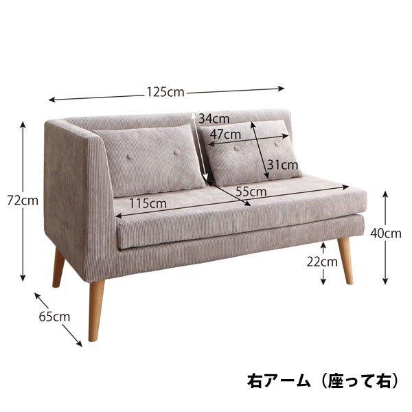 北欧デザインリビングダイニング SLIVE【スライブ】4点セット(テーブル+2Pソファ1脚+アームソファ1脚+ベンチ1脚)W115 の商品写真その8