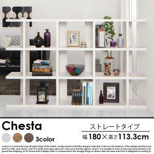 ディスプレイシェルフ ワイド の商品写真
